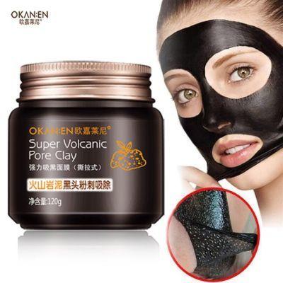 鼻贴去粉刺火山泥火山面膜不刺激竹炭撕拉面膜化妆品温和去油脂导