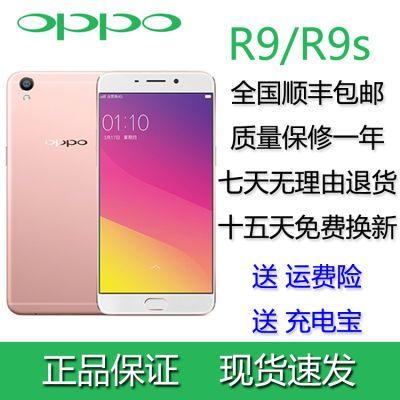 OPPO R9全网通4G智能手机4+64G指纹解锁美颜拍照闪充oppo r9手机
