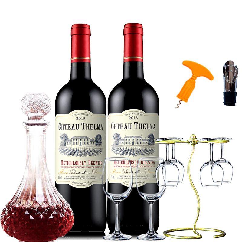 法国原酒甜红葡萄酒干红赤霞珠750ml特价红酒礼盒装送礼多规格