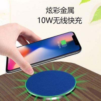 手机无线充电器 苹果无线快充 安卓接收器华为万能oppo发射器vivo