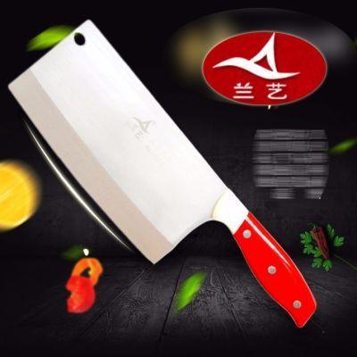 【亏本卖】兰艺刀具家用锻打不锈钢菜刀厨房专用切菜刀轻薄切片刀