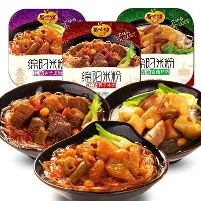 正宗绵阳米粉248g*3碗红汤笋子牛肉、红汤笋子肥肠、清汤香菇鸡肉