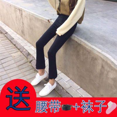 黑色牛仔喇叭裤女秋2018新款韩版宽松bf百搭长裤微喇九分裤学生