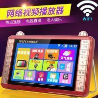 金正老人唱戏机wifi带电视看戏便携式高清视频播放器念佛机看戏机