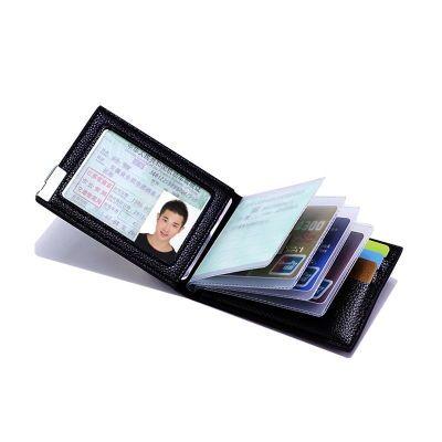 【天天特价】驾驶证皮套多功能机动车卡包男女士多卡位驾照本卡套