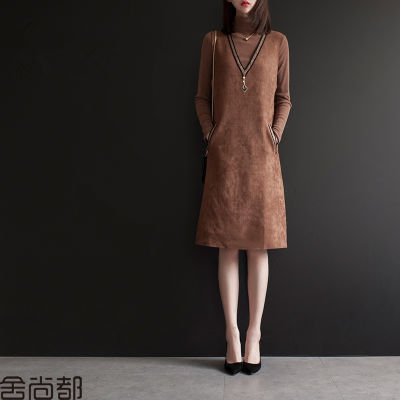 【舍尚都】2018秋冬新款韩版时尚麂皮绒连衣裙网纱打底衫两件套女