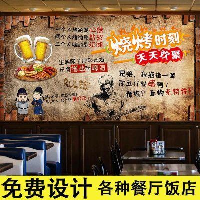 小龙虾烧烤店墙纸串串香火锅店饭店装修墙布烤鱼海鲜个性壁纸壁画