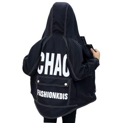 时尚小外套儿童服装男男童卫衣女童秋装夏季韩版女士夹克大童套装