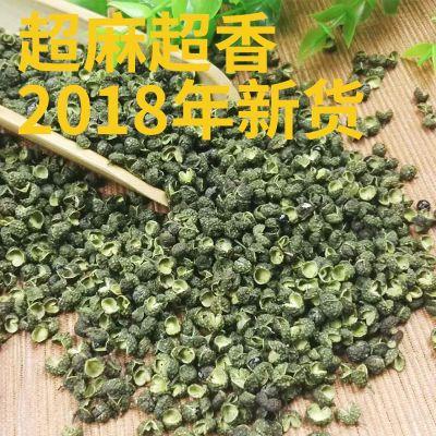 {新店促销}云南青花椒 青花椒鱼 鱼调料 火锅调料 酸菜鱼500g