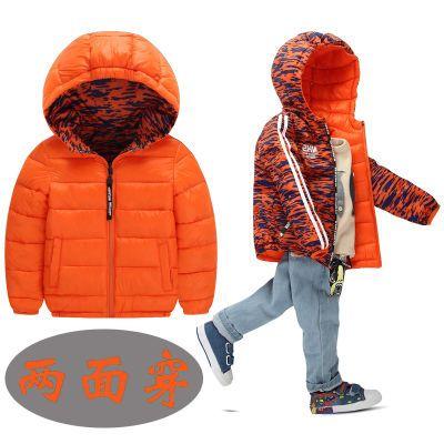 秋冬新款儿童俩面穿男童羽绒棉衣棉服中大童款连帽儿童羽绒外套