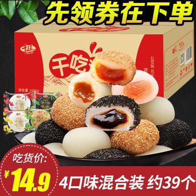 千�z干吃���A麻薯2斤爆�{�H打�L糕�c心糯米糍粑早餐小零食品批�l