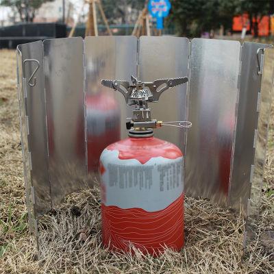 户外挡风板8片装铝合金便携炉头挡风板野外烧烤防风板野炊装备