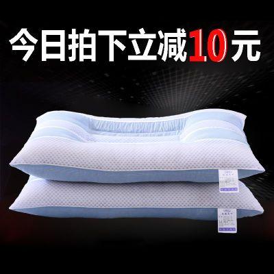 【芯满天下】枕头一只/一对装正品枕套决明子枕芯成人单人46*72cm