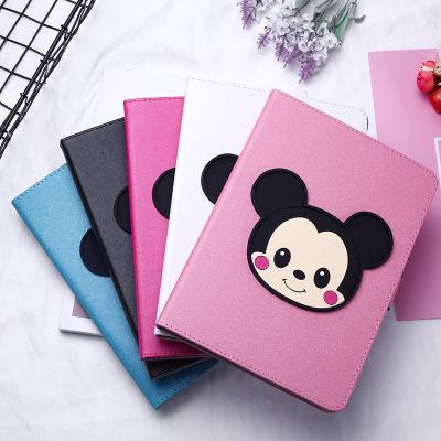 米老鼠iPad4保护套Air1米奇壳平板电脑Mini2米妮可爱3卡通Pro防摔