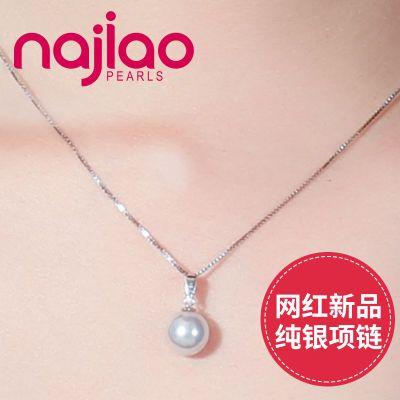 【正品保障】项链吊坠女正品珍珠锁骨链925纯银礼物抖音网红同款