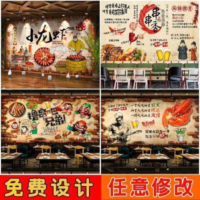 烧烤火锅店串串香背景墙壁纸小龙虾海鲜主题餐厅饭店3D墙纸装饰