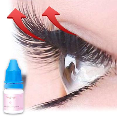 【买二送一 7天增长5毫米】眼睫毛增长液正品快速强效眉毛生长液