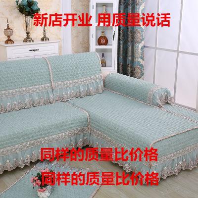 沙发垫四季简约现代通用棉麻透气布艺沙发套全包万能套罩全盖欧式