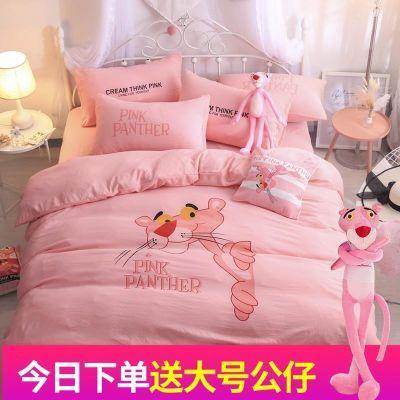 ins网红少女粉红豹水洗棉床上四件套卡通顽皮豹被套宿舍床单被罩