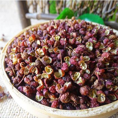 汉源花椒麻椒大红袍干红花椒卤料调料配料100克250克500克可选