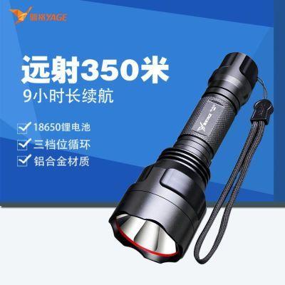 雅格强光小手电?#37096;沙?#30005;LED户外远射超亮骑行多功能家用YG-311c