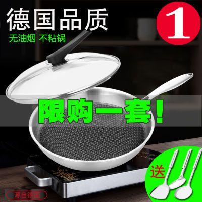烧水壶保温煲手抓饼机器铁板烧火锅炉壶家用电器锅养生锅烙饼锅电