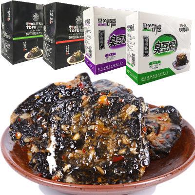 湖南特产小吃长沙臭豆腐整盒500g经典黑色臭干子油炸豆腐干零食