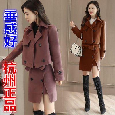 秋冬季毛呢套装裙时尚春装2017新款两件套裙韩版时髦女装省心搭配
