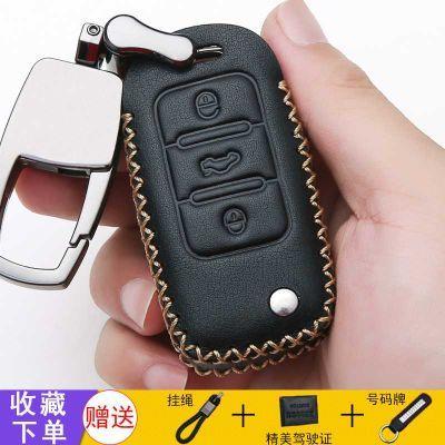 大众新朗逸速腾钥匙包途观高尔夫宝来polo迈腾汽车真皮遥控保护套