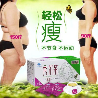 减肥茶女减肥瘦身燃减脂瘦身大肚子减肥瘦身茶非左旋肉碱咖啡胶囊