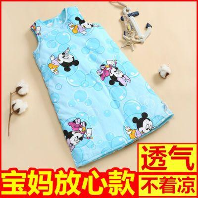 儿童睡袋秋冬季纯棉宝宝背心式防踢被婴儿空调睡衣中大童无袖加厚