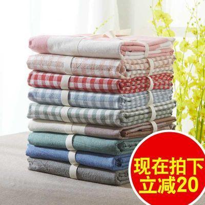 全棉床单单件宿舍1.5m2.0m1.8m床双人单人水洗棉格子床笠被单纯棉