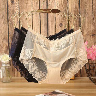 【3条装】蕾丝女内裤镂空网纱透明中高腰三角裤女士性感提臀裤头