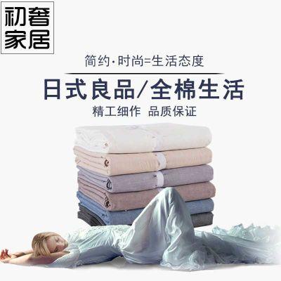 日式良品水洗棉床单单件纯棉双人被单学生宿舍全棉1.5米1.8m床笠