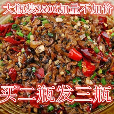 E【下饭菜瓶装】重庆咸菜萝卜干酸豇豆香辣酱菜泡姜即食开胃菜350