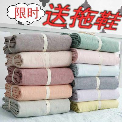 送拖鞋!水洗棉床笠纯棉床罩全棉床单单件床垫套1.2m1.5m1.8米