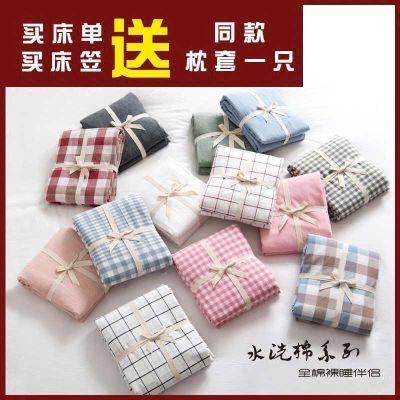 全棉水洗棉床单床笠单件纯棉格子素色1.8m1.5m1.2m米床罩席梦思套