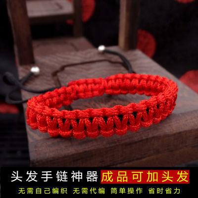 抖音同款头发做手链送男朋友生日礼物幸运红绳材料包情侣青丝手绳