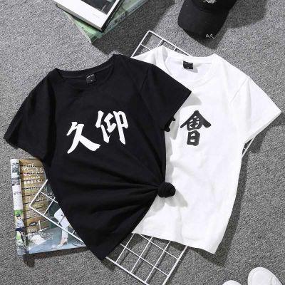 清仓包邮九块九男女装圆领韩版情侣班服T恤短袖
