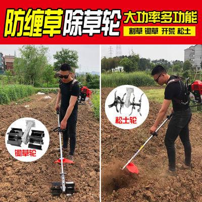 扫地机手推头收割推式机镰农用锄手扶拖拉机摇蜜机铡草机打米机小