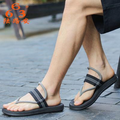 幕虎拓优质情侣凉鞋女士沙滩鞋个性防滑人字凉拖鞋