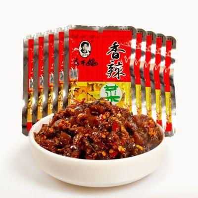 【香辣菜60g*5包邮】贵州特产老干妈榨菜 下饭菜 超辣 香辣酱批发