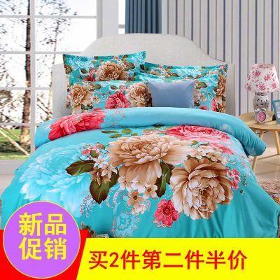网红床上四件套1.8AB版水洗棉秋冬床单被套卡通单人宿舍三件套1.