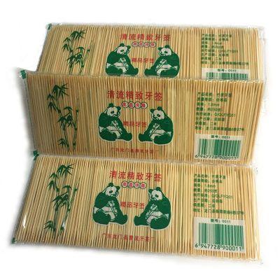 【买二送一约2500只】10包竹木环保牙签 便携牙签 外包装随机的