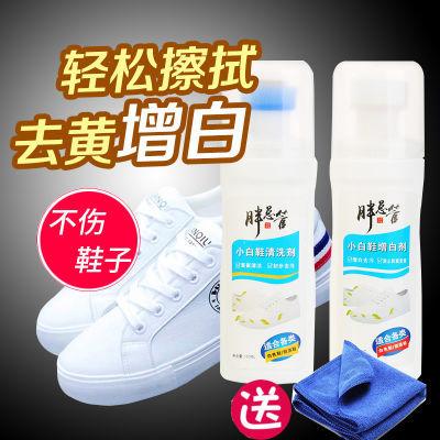抖音小白鞋神器刷一擦洗白鞋去黄边增白去污擦鞋洗鞋液刷鞋剂神器