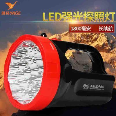 雅格强光手电筒充电式LED手提灯户外远射巡逻高亮家用应急探照灯