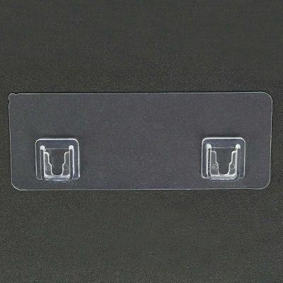 【原装】置物架粘贴片【三角形+长方形】透明无痕挂钩贴片配件