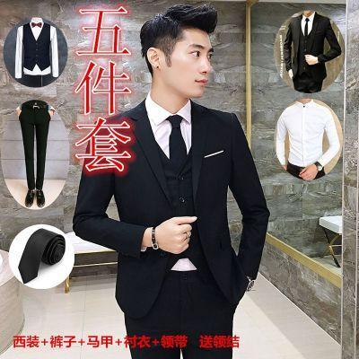 西服套装男士三件套商务正装职业小西装韩版修身新郎伴郎结婚礼服