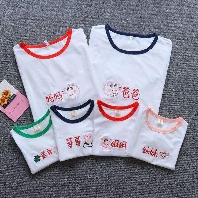 儿童T恤2018新款夏装男女童装小猪佩琪短袖t恤纯棉亲子姐妹兄弟装