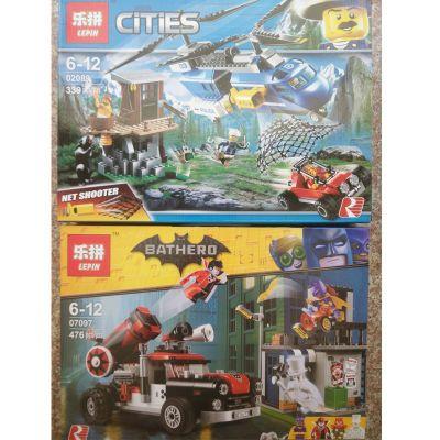 乐拼城市警察积木儿童玩具兼容乐高漫威超级英雄复仇者联盟男孩10